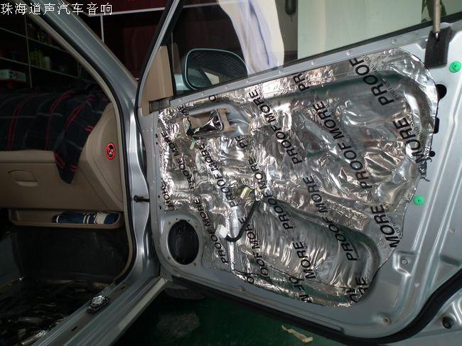 音响改装 灯光改装 汽车用品 汽车漆面镀膜 汽车防爆贴膜